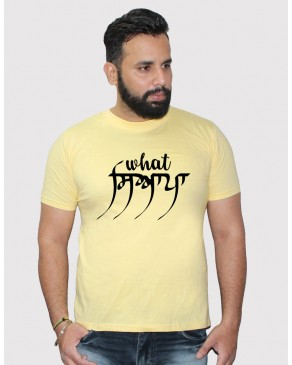 Khopche what siyapa yellow tshirt